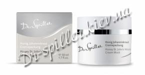 Успокаивающая маска с маслом зверобоя Доктор Шпиллер Honey St.John's Wort Cream Pack Dr Spiller Biocosmetic