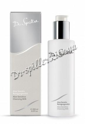 Очищающее молочко для чувствительной сухой кожи Доктор Шпиллер Aloe Sensitive Cleansing Milk Dr Spiller Biocosmetic