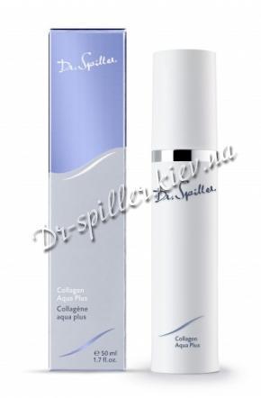 Укрепляющая эмульсия коллаген + (плюс) вода Доктор Шпиллер Collagen Aqua Plus Dr Spiller Biocosmetic