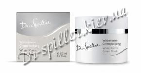 Питательная крем-маска с ростками пшеницы Доктор Шпиллер Wheat Germ Repair Pack Dr Spiller Biocosmetic