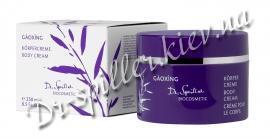 Крем для тела с Жасмином Доктор Шпиллер Gaoxing Body Cream Dr Spiller Biocosmetic